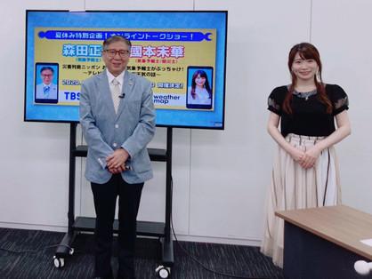 島バナナについて語った森田正光とクリオネについて語った國本未華さん